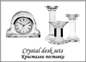 crystal sets