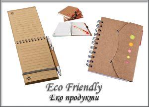eko produkti