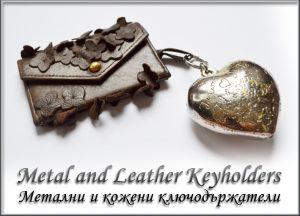 metal_keyholders